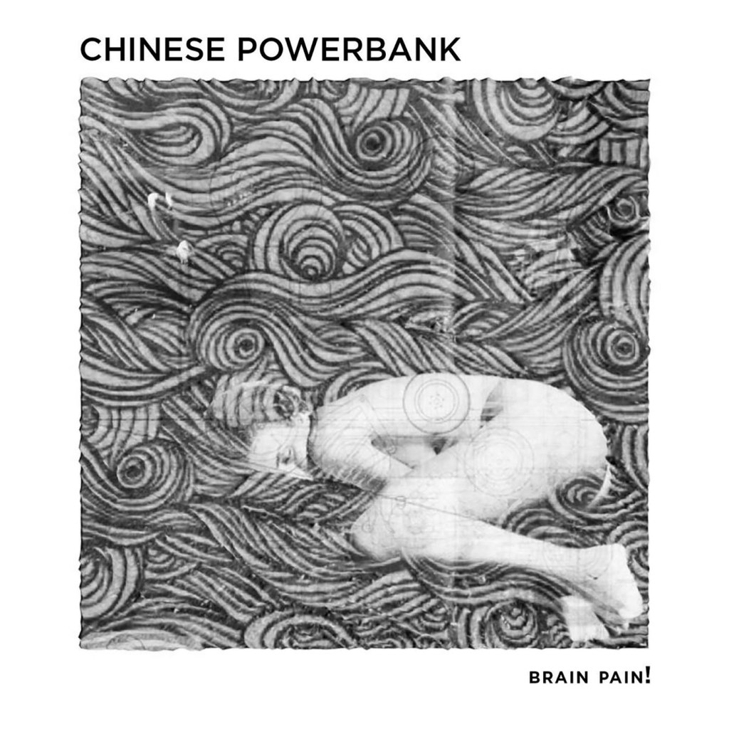 Chinese Powerbank - Brain Pain! - Polyscope