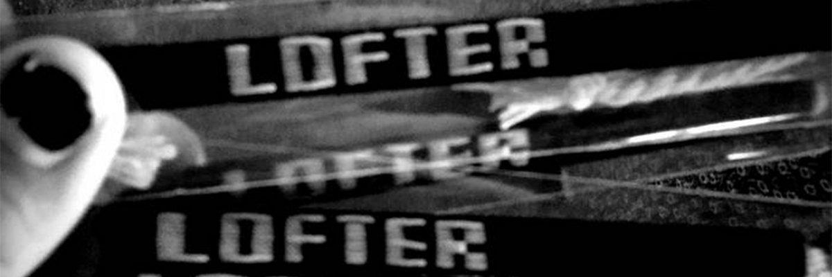 Lofter - Ulcer CS EP - Cherub Dream Records