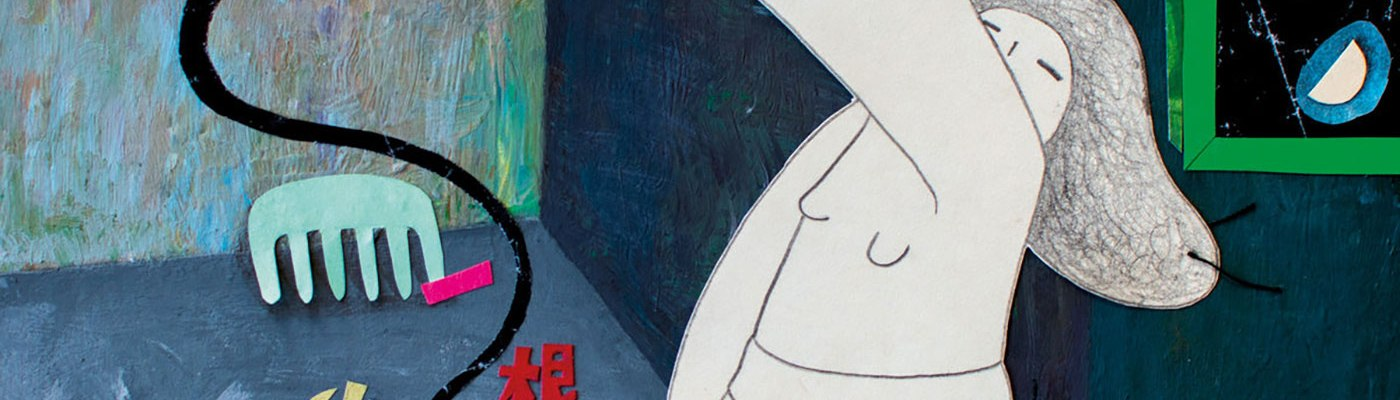 "Century Egg - Little Piece Of Hair 12"" EP - Forward Music Group"