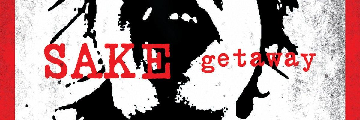 Sake - Getaway CD - Geenger Records