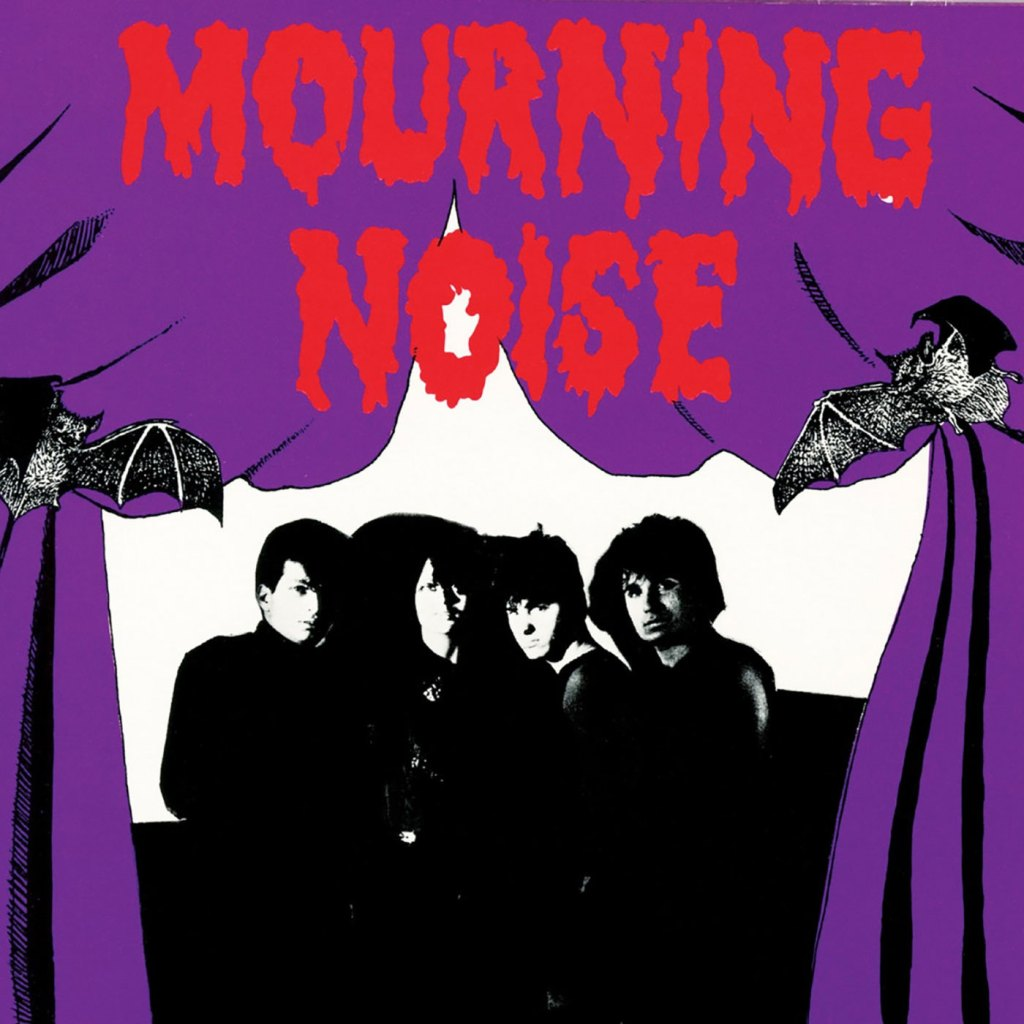 Mourning Noise - S/T CD - Cleopatra Records