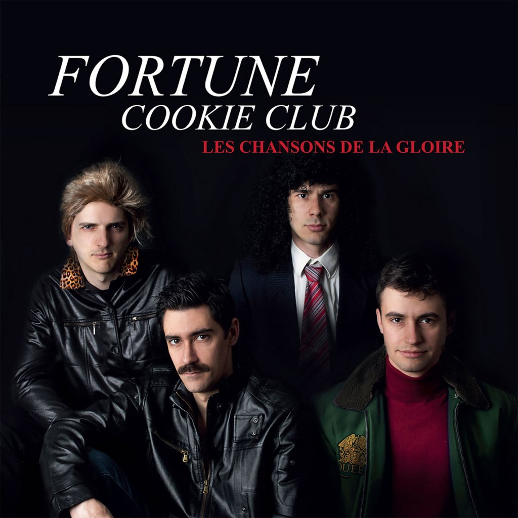 Fortune Cookie Club - Les Chansons De La Gloire LP - Hell For Breakfast Records